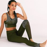 Offset Pattern Printing Yoga Suits Women Ladies Workout Clot...