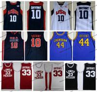 NCAA 2012 Команда США Нижний Мерон # 33 Брайант Джерси Мужская школа Баскетбол Майки с баскетболом High Hightower Crenshaw Dream Blue сшитые рубашки