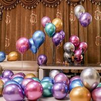 """12 """"Grande grande decorazione di nozze Baby Shower Birthday Party Ballons Ispessimento Multicolor Lattice Giant Gigant Balloon Balloon"""