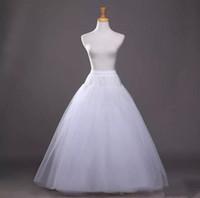 Органза Тюль бальное платье Люкс Петтикот 2019 4 слоя Свадьба Petticoat Новый танец одежда для Gowns