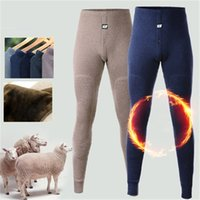 New thermal underwear pants thick wear in very cold Winter u...