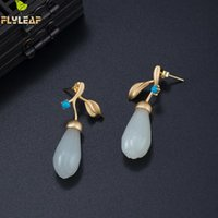 Flyleaf Court Style Luxury White Jade Magnolia Flower Gold D...