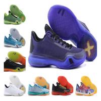 10 أحذية كرة السلة للرجال للبيع حذاء رياضة حذاء مامبا 2020 للأبد مامبا Jings yakuda تعتيم هل تعتقد PINK أساسيات الفصح الزرقاء موسى