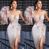 2020 Stunning Evening Dresses Pink Lace Ruffle Beaded Sheer ...