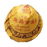 Promoción 250g Forma de Yunnan grandes montañas nevadas Xiaguan setas maduro de Puer té orgánico natural del árbol viejo Pu'er cocido Puer Negro Pu'er