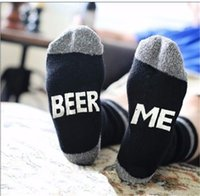 Unisex hombres de las mujeres de algodón de impresión de letras Calcetines Si usted puede leer esto me trae una copa de vino caliente vendedor causales de corte bajo calcetines