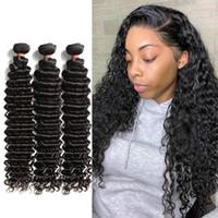 موجة عميقة 8- 24Inch 3Bundles البرازيلي الشعر نسج المياه الطبيعية 100٪ الإنسان الشعر طويل مجعد ضعف الانتباه
