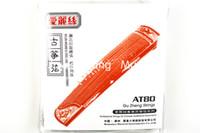 Alice AT80 Gu Zheng Strings Çinli Zither Arp Koto Çelik Naylon 1-21 Strings Ücretsiz Kargo Set