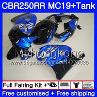 Moldeo por inyección fábrica azul caliente Cuerpo + tanque para HONDA CBR 250RR 250R CBR250RR 88 89 261HM.21 CBR 250 RR MC19 CBR250 RR 1988 1989 Kit de carenados
