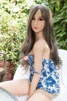 Lommny 152cm Real Silicone Sex Poupée Artificielle Oral Vagina Anal Pour le sexe Full Tuyant Japonais Poupées Lifeelike Dolls Adulte Pour Homme
