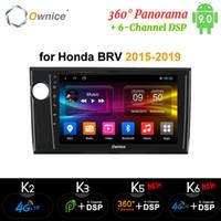 Ownice 4G الروبوت 9.0 الثماني الأساسية نافي GPS راديو صالح HONDA BRV BRV 2015-2019 سيارة مشغل دي في دي