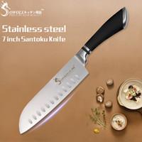 Utensili da cucina Coltello da cucina in acciaio inossidabile di alta qualità Coltello da cucina giapponese da 7 pollici Coltello da cucina Santoku molto affilato
