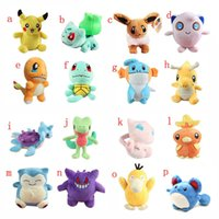 16pcs Lot 15- 20cm Lapras Mudkip Torchic Charmander Bulbasaur...