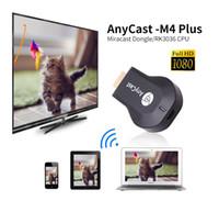 مختلفة الإرسال M4 بالإضافة إلى HDMI ميديا فيديو الملون واي فاي العرض المتلقي دونجل 1080P TV عصا محول لالروبوت مقابل Mirascreen نيتفليكس