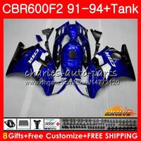 Кузов + бак для HONDA CBR 600F2 CBR600FS CBR 600 FS F2 91 92 93 94 40HC.8 600cc CBR600 F2 CBR600F2 1991 1992 1993 1994 обтекателя фабрики синий