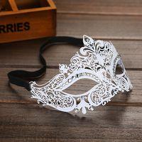 2020 Fashion 2 di colore del metallo filigrana veneziana di lusso bella mascherina di travestimento di Mardi Gras del partito sexy Eye Mask Macka con Strass
