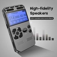 Noise Reduction Digital Voice Recorder Activated MP3 Player ...