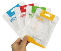 Четкие красочные мешки Opp Поли упаковка пластиковые мешки застежки-молнии пакета аксессуары ПВХ коробки ручки для кабеля USB чехол мобильного телефона