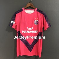 2019 2020 Cerezo Osaka Home Football Soccer Jerseys Pink Shi...