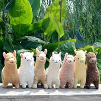جميل 23 سنتيمتر أبيض الألبكة اللاما أفخم لعبة دمية الحيوان الحيوانات محشوة الدمى اليابانية لينة أفخم الألباساس للأطفال هدايا عيد