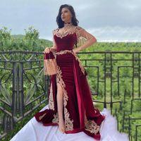 Bourgogne robe de soirée avec train amovible à col de velours Kaftan Maroc Appliques sirène arabe musulman Parti robe de bal