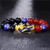 Chapado en oro 3D Chang Color Suerte Pixiu Encanto Piedra natural Ágata Pulsera con cuentas Feng Shui Animal Joyería