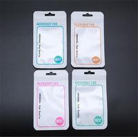 8 * 14 cm 15 * 10.5 cm Zipper Pacchetti di vendita al dettaglio Box opp Poly Poly Plastic Imballaggio con zip Box per accessori per telefono Cavo USB