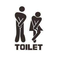 Autocollant drôle de signe d'entrée de salle de bains pour le décor de porte de toilettes d'hôtel à la maison de café