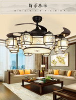 Mute Electric Fans MD2930 With Chinese Style LED Ceiling Lig...