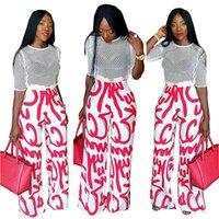 Pantalones de pierna ancha impresos de moda para mujer 2018 Patrón geométrico de mosca casual con cremallera Micro Flare Slim Largo blanco hasta el tobillo Tamaño de pantalón S-2XL