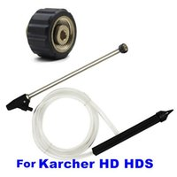 Home Tool Accessories High Pressure Sand Blasting Kit Car Wet Hose Washer Durable Rust Removing Portable HD HDS