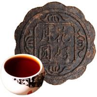 100g Юньнань Пуэр Спелые чай Хорошего цветок круглая луна Mooncake Shaped черный Пуэр чай торт Органические Природный Приготовленные продажи пуэр Горячих