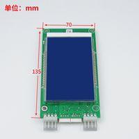 DAA DBA DCC26800CR1 / Display LCD CR3 AS1 AS3 Tianjin Otis casella Outgoing Pannello ascensore Accessori Nuovo In