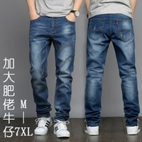 Big jeans, men' s summer thin, straight pants, European ...