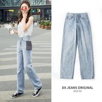 Women Stretch High Waist Skinny Embroidery Jeans AP1577- AP15...