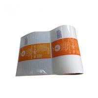 OEM-Papieretikett-Aufkleber, benutzerdefinierte wasserdichte glänzende QR-Code-Klebstoffaufkleber / Großhandel Rollenetiketten für die automatische Verpackungsmaschine