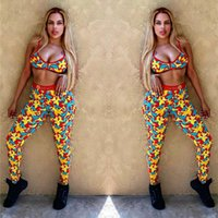 Women Swimwear Swimsuits Vest Tank Top Bra Pants 2 Piece Swi...