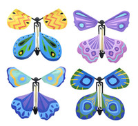 Factory New magic butterfly flying butterfly change with emp...