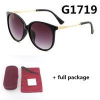 Nuevo 1719 Gafas de sol de alta gama alta Gafas de sol Protección UV EyeGlasses Gafas de diseño de sombra al aire libre 7 colores con caja