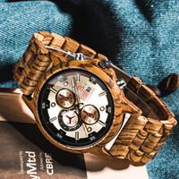 Кун Хуан новые мужские часы из дерева многофункциональные кварцевые спортивные часы мужские часы из дерева многофункциональный кварцевый механизм 23 мм