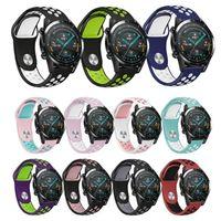 Montre bracelet souple en silicone remplacement montre-bracelet bande pour Huawei GT GT2 46mm / Watchband Wristband bandes