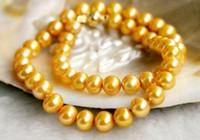 """Collana in oro giallo 18 carati, oro giallo 18 """", vera perla australiana dei Mari del Sud"""