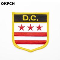 США D. C. Государственного железа на знак вышитые одежды знак для одежды наклейки одежды 1шт 6 * 7 см