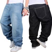 Модные мужские джинсы мешковатые свободные джинсовые хип-хоп рэп скейтборд брюки уличная