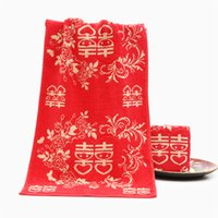 Red towel factory direct cotton red festive wedding towel me...