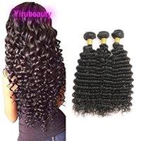 Extensions de cheveux malaisiens Dix bundles un lot d'une onde profonde 10pieces / set profonde bouclés 100% cheveux humains Couleur naturelle 8-28inch