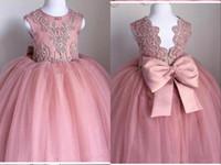 الأزياء المتربة روز الوردي الكرة ثوب 2021 رخيصة زهرة الفتيات فساتين ل الزفاف زين الخرز تول الجوف العودة كبيرة القوس الأول بالتواصل اللباس