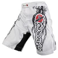 Мода-MMA мужские боксерские шорты UFC повседневный тренажерный зал спортивные шорты досуг брюки мужские на открытом воздухе фитнес