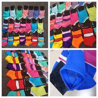 Chaussettes adultes sèches rapides Sèche-adultes Unisexe courte chaussetière pom-pom girl Sports Chaussettes adolescentes Chaussettes de cheville Multicolors avec emballage