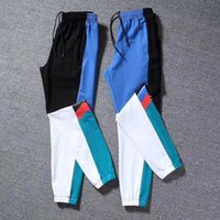 Mens Branded Jogger Pants Fashion Contrast Color Panalled Pa...